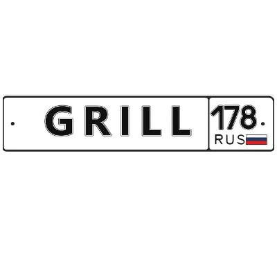GRILL178